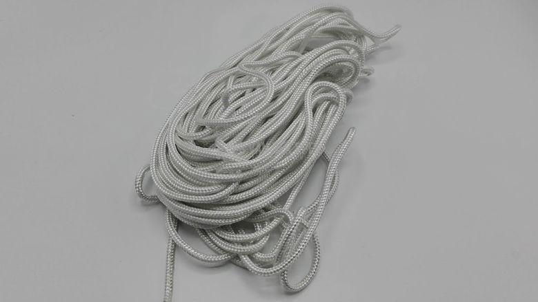 Seil  22 m
